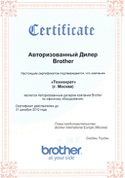 Brother 2012