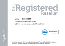 Dell Registered Partner 2014