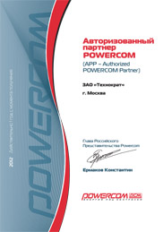 Powercom Certificat 2012